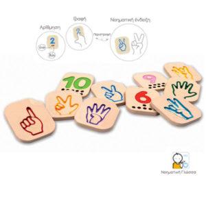 Plan Toys - Αριθμοί στη νοηματική γλώσσα